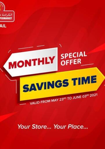 Oman - Sohar Al Karama Hypermarkets  offers in D4D Online. Monthly Special Offers. . Till 3rd June