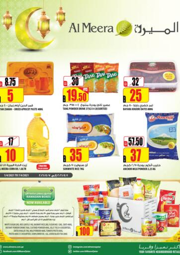 Qatar - Doha Al Meera offers in D4D Online. Ramadan Weekend Offer. Ramadan  Weekend  Offers Are Available At Al Meera. Offers Are Valid Till  07th April. Enjoy Shopping!!!. Till 07th April