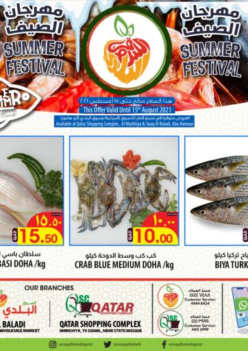 Qatar - Doha Al Baladi Group offers in D4D Online. Summer Festival Fish. . Only On 15th August