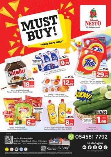 UAE - Umm al Quwain Nesto Hypermarket offers in D4D Online. Umm Al Quwain. . Till 20th February