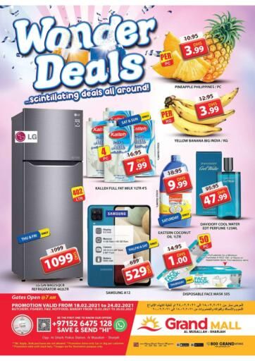 UAE - Sharjah / Ajman Grand Hyper Market offers in D4D Online. Al Musallah - Sharjah. Wonder Deals At Grand Hyper Market. Offers Available in Fresh Foods, Groceries, Home Appliances, Electronic Appliances, Gadgets, Toys, & Many More At Their Store. Head to the Store Before 24th February and Enjoy Shopping!!. Until Stock Last