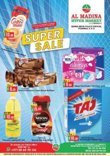 UAE - Fujairah Al Madina Supermarket LLC offers in D4D Online. Behind Bidya Police Station. . Till 14th August