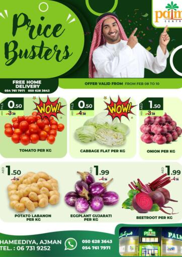 UAE - Sharjah / Ajman Palm Centre LLC offers in D4D Online. Price Busters. Price Busters At Palm Centre LLC. Purchase your favorites during this amazing time!! Offers Going For Fresh Foods, Groceries, Etc. Everything Under One Roof ! Offer is valid till  10th February Start Shopping!. Till 10th February