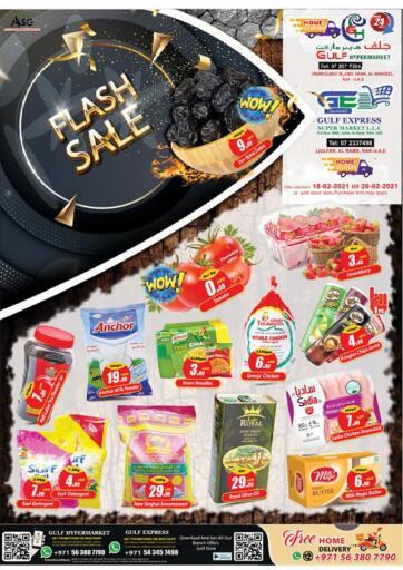 UAE - Ras al Khaimah Gulf Hypermarket offers in D4D Online. Flash Sale. . Until Stock Last
