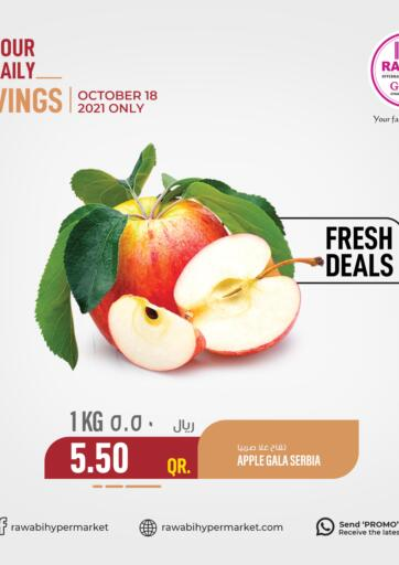 Qatar - Al Rayyan Rawabi Hypermarkets offers in D4D Online. Your Daily Savings. . Only on 18th October