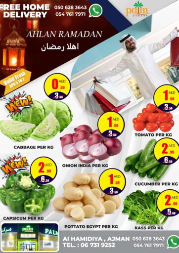UAE - Sharjah / Ajman Palm Centre LLC offers in D4D Online. Ahlan Ramadan. . Till 7th April