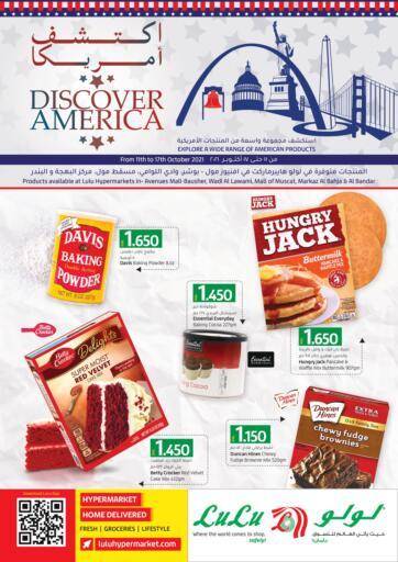Oman - Salalah Lulu Hypermarket  offers in D4D Online. Discover America. . Till 17th October