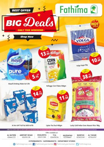 UAE - Abu Dhabi Fathima Hypermarkets & Supermarkets offers in D4D Online. Big Deals. . Till 30th January