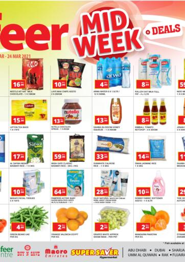 UAE - Abu Dhabi Safeer Hyper Markets offers in D4D Online. Midweek Deals. Midweek Deals Available At Safeer Hyper Market.Get Your Favorite Products At Best Price.Offer Valid Till 24th March 2021.  Enjoy Shopping!!!. Till 24th March