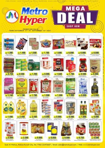 Kuwait Metro Hyper offers in D4D Online. Mega Deals. Mega Deal at Metro Hyper. Exciting Offers Waiting For You Visit Their Nearest Store And Get Everything At Exciting Prices.  Validity Till 15th September September 2021.  Enjoy Shopping!!!. Till 15th September