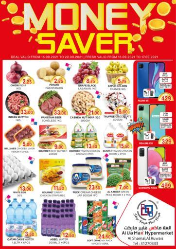 Qatar - Al Khor Al Ula Max Hypermarket offers in D4D Online. Money Saver. . Till 22nd September