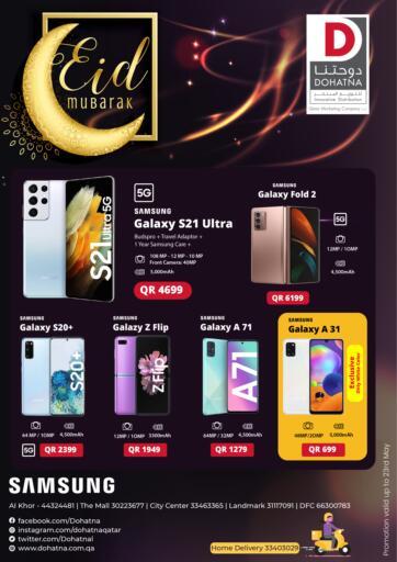 Qatar - Al Daayen Dohatna Innovative Distribution offers in D4D Online. Eid Mubarak.  Eid Mubarak Offers Are Available At Dohatna Innovative Distribution. Hurry up!!! Offers Are Only Valid Till 23rd May.. Till 23rd May