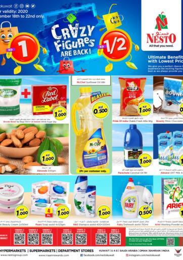 Kuwait Nesto Hypermarkets offers in D4D Online. Crazy Figures Are Back!. . Till 22nd November