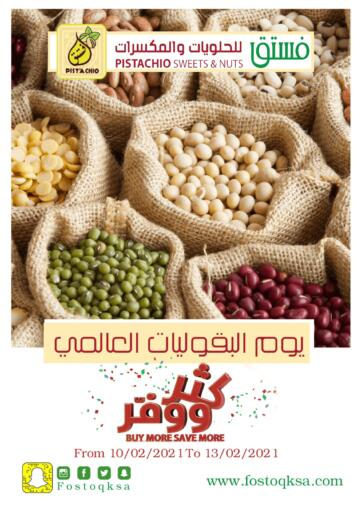 KSA, Saudi Arabia, Saudi - Al Hasa Pistachio Sweets & Nuts offers in D4D Online. Buy More Save More. Now you can get your daily products from your favorite brands during the 'Buy More Save More' at Pistachio Sweets & Nuts Store! This offer is only valid Till 13th February 2021.. Till 13th February