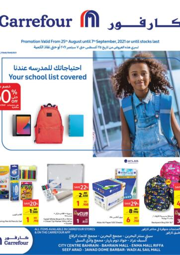Bahrain Carrefour offers in D4D Online. Bigger Summer Deals. Bigger Summer Deals at Carrefour !  Offers on Electronics and Home Appliances,Groceries,bags,cloths,Stationery and much more are valid Till 7th September Get it Now!! Enjoy Shopping!. Till 7th September