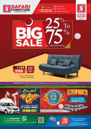 UAE - Dubai Safari Hypermarket  offers in D4D Online. Big Sale. . Till 2nd April