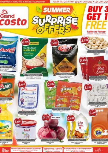Kuwait Grand Costo offers in D4D Online. Summer Surprise Offers. . Till 13th July