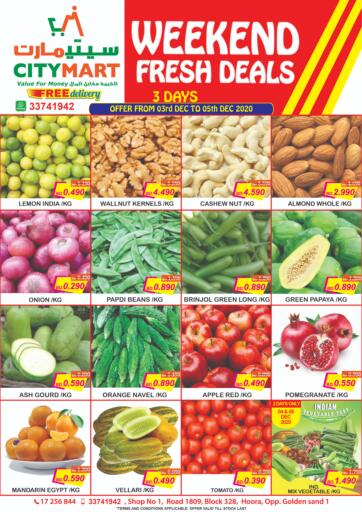 Bahrain CITY MART offers in D4D Online. Weekend Fresh Deals. CITY MART is here with Exciting Offer Weekend Fresh Deals .  at their store till 5th December . Enjoy Shopping!!!. Till 05th December