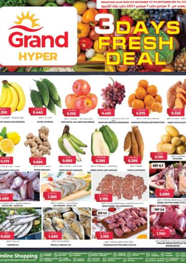Kuwait Grand Hyper offers in D4D Online. 3 Days Fresh Deals. . Till 7th September