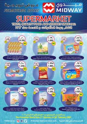 Bahrain Midway Supermarket offers in D4D Online. Promotional Offers. Get The Promotional Offers  at Midway Supermarket!! Offers on Groceries, Fruits and veg etc.....Offers valid 28th February 2021. Enjoy shopping!!!!. Till 28th February