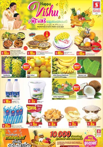 Qatar - Al Daayen Safari Hypermarket offers in D4D Online. Happy Vishu. . Until Stock Last