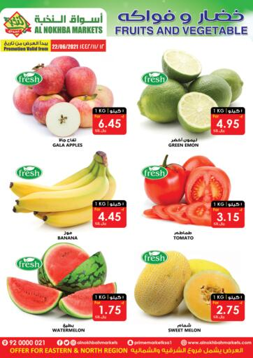 KSA, Saudi Arabia, Saudi - Al Khobar Prime Supermarket offers in D4D Online. Fruits & Vegetables Offer. . Only On 22nd June