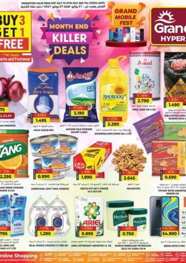 Kuwait Grand Hyper offers in D4D Online. Month End Killer Deals. . Till 27th July