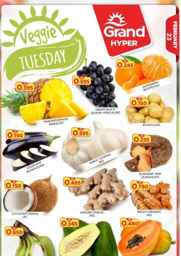 Kuwait Grand Hyper offers in D4D Online. Veggie Tuesday. . Only On 23rd February
