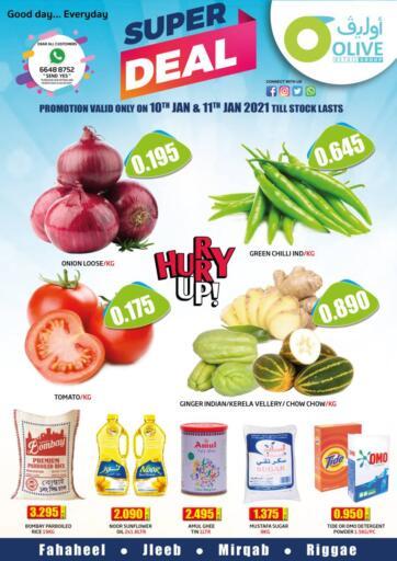 Kuwait Olive Hyper Market offers in D4D Online. Super Deal. . Till 11th January