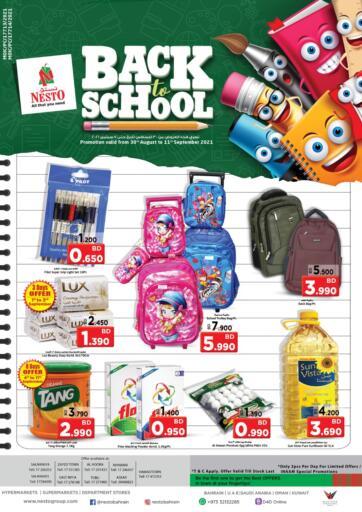 Bahrain NESTO  offers in D4D Online. Back to School 📚✏️. . Till 11th September