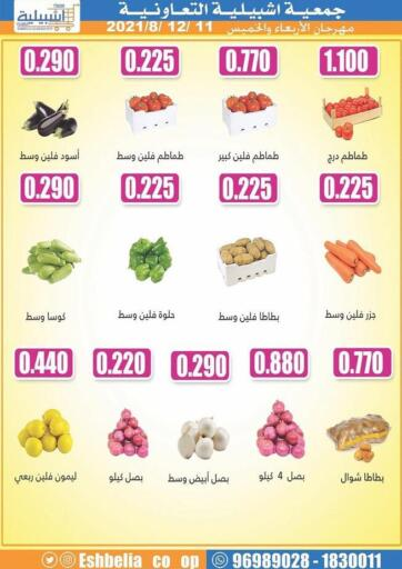 Kuwait Eshbelia Co-operative Society offers in D4D Online. Fruits And Vegetable Offer. . Till 12th August