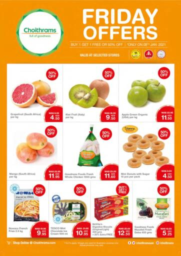 UAE - Ras al Khaimah Choitrams offers in D4D Online. Friday Offers. . Only on 8th January