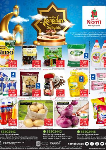 Kuwait Nesto Hypermarkets offers in D4D Online. Ramadan Delights. Exciting Offers Waiting For You At Nesto Hypermarkets. Visit Their Nearest Store And Get Everything At Exciting Prices. Valid Till 25th April 2021.  Enjoy Shopping!!!. Till 25th April