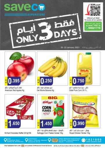 Kuwait Saveco offers in D4D Online. Only 3 Days. . Till 22nd January
