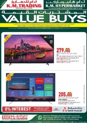 Oman - Muscat KM Trading  offers in D4D Online. Al Khuwair, Saham, Ruwi - Value Buys. . Till 3rd March