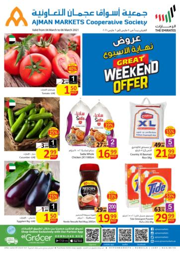 UAE - Sharjah / Ajman Ajman Markets Cooperative Society offers in D4D Online. Great Weekend Offer. . Till 6th March