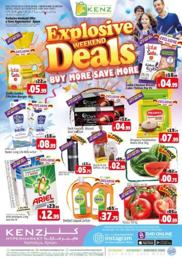 UAE - Sharjah / Ajman Kenz Hypermarket offers in D4D Online. Explosive Weekend Deals. Explosive Weekend Deals Now Available At Kenz Hypermarket. Rush Now And Get Everything At Best Price. Offer Valid Till 29th August 2021.  Enjoy Shopping!!!. Till 29th August