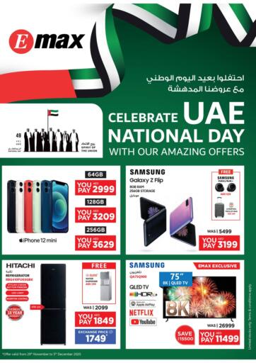 UAE - Ras al Khaimah Emax offers in D4D Online. Celebrate National Day With Our Amazing Offers. . Till 5th December