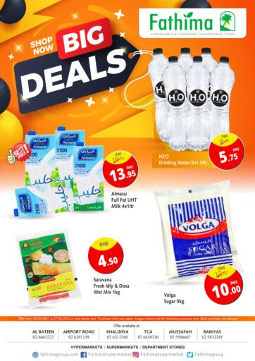 UAE - Abu Dhabi Fathima Hypermarkets & Supermarkets offers in D4D Online. Big Deals. . Until Stock Last