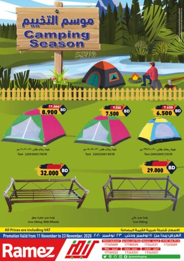 Bahrain Ramez offers in D4D Online. Camping Promotion. Here comes Ramez with Camping Promotion !.Shop your Camping products  on this offer.This offer is valid till 23rd  November  2020!! Enjoy shopping!!. Till 23rd November