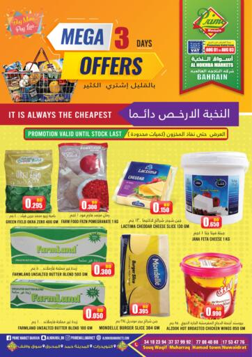 Bahrain Prime Markets offers in D4D Online. Mega 3 Days Offers. Don't Miss Mega 3 Days Offers at Prime Markets and Get Groceries, Dairy Products and Many More at Unbelievable Prices Till 03rd August. Enjoy your shopping !!!. Till 3rd August