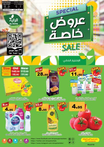 KSA, Saudi Arabia, Saudi - Najran Al Raya offers in D4D Online. Special offer. Now you can get your products from your favorite brands during the ' Special offer '.At Al Raya .This offer is only valid Till 21st September 2021.. Till 21st September
