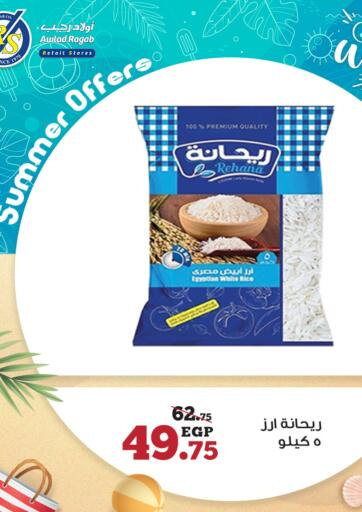 Egypt - Cairo Awlad Ragab offers in D4D Online. Summer offers. . Until Stock Last