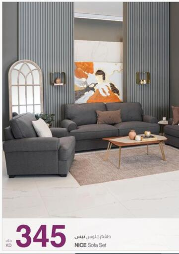 Kuwait Safat Home  offers in D4D Online. Special Offer. . Until Stock Last