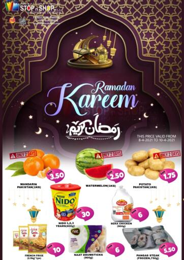 Qatar - Al Rayyan New Stop n Shop @Fereej Bin Omran offers in D4D Online. Ramdan Kareem. . Till 10th April