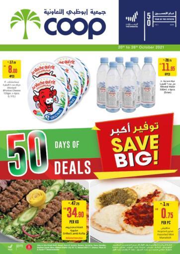 UAE - Abu Dhabi Abu Dhabi COOP offers in D4D Online. Save Big!. . Till 26th October