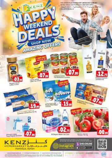 UAE - Sharjah / Ajman Kenz Hypermarket offers in D4D Online. Weekend Happy Deals. Weekend Happy Deals Offers Now Available At Kenz Hypermarket. Rush Now And Get Everything At Best Price. Offer Valid Till 02nd October 2021.  Enjoy Shopping!!!. Till 2nd October
