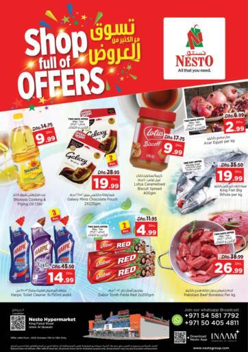 UAE - Dubai Nesto Hypermarket offers in D4D Online. Umm Al Quwain. . Till 13th October