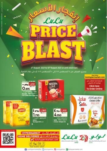 Kuwait Lulu Hypermarket  offers in D4D Online. Price Blast. . Till 10th August