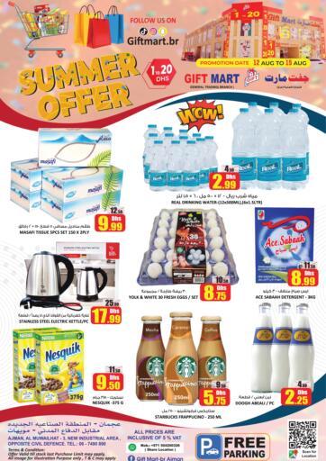 UAE - Sharjah / Ajman GIFT MART- Ajman offers in D4D Online. Summer Offer. . Till 15th August